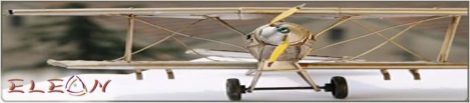 Самолети модели
