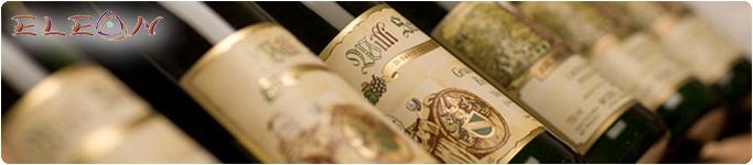VIP Аксесоари за вино и алкохол