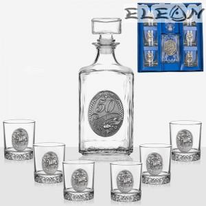 Юбилеен комплект за уиски от 7 части, бутилка 1л с орнамент юбилей 50 и 6 чаши Кораб, Artina DG025