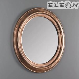 Кръгло огледало с рамка, 55 см, бронз