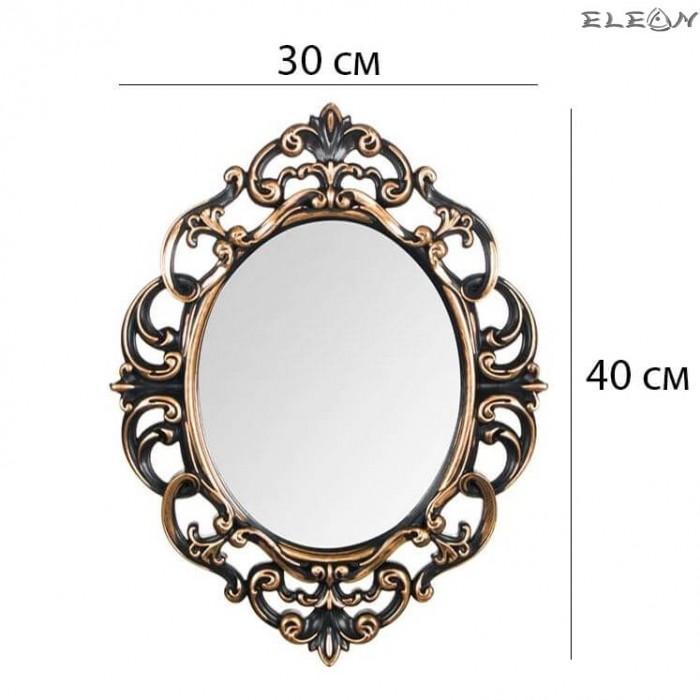 Огледало винтидж за стена