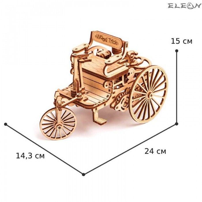 3D пъзел Триколка 24см, 152 части