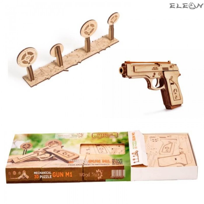 3D пъзел Пистолет 18см, 65 части