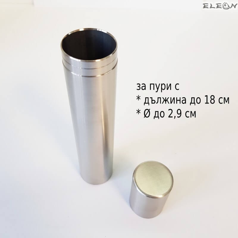 Голям метален тубус/цилиндър за 1 пура
