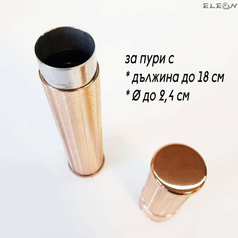 Луксозен метален тубус за 1 пура