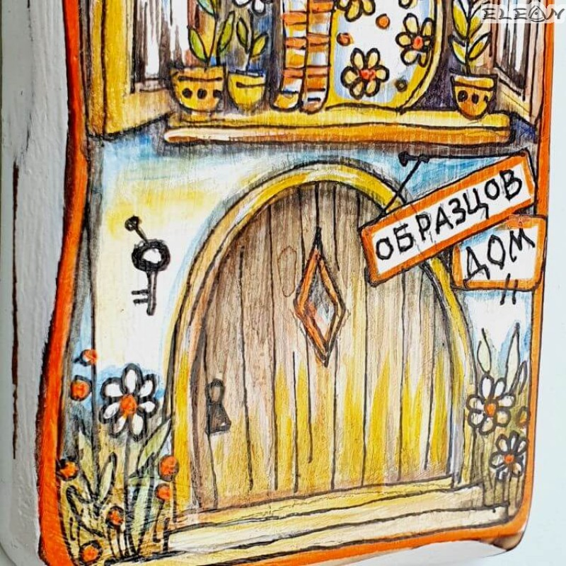 Табелка Образцов Дом с Коте
