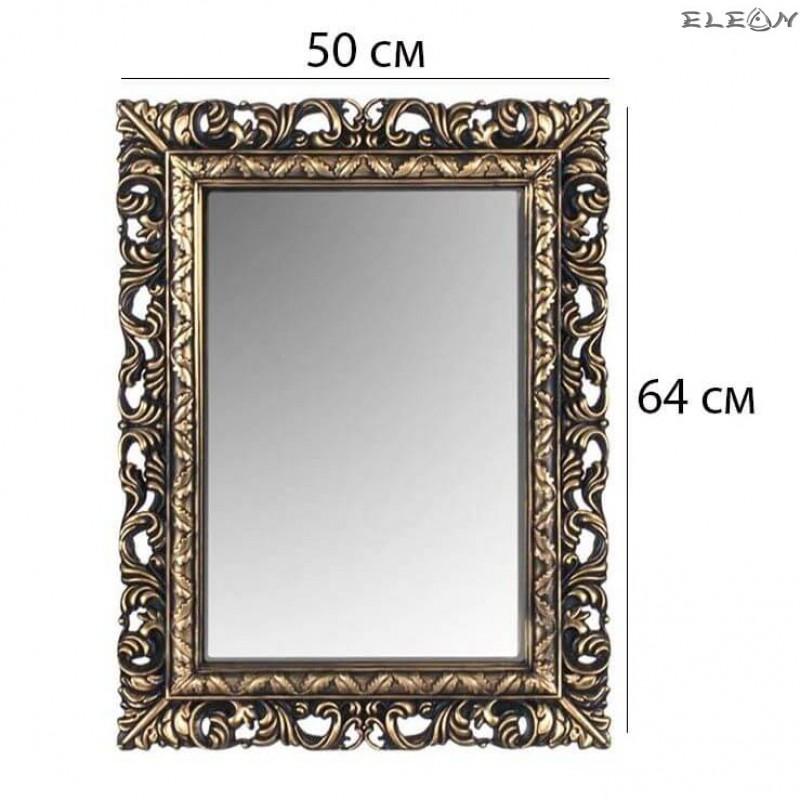 Огледало за стена