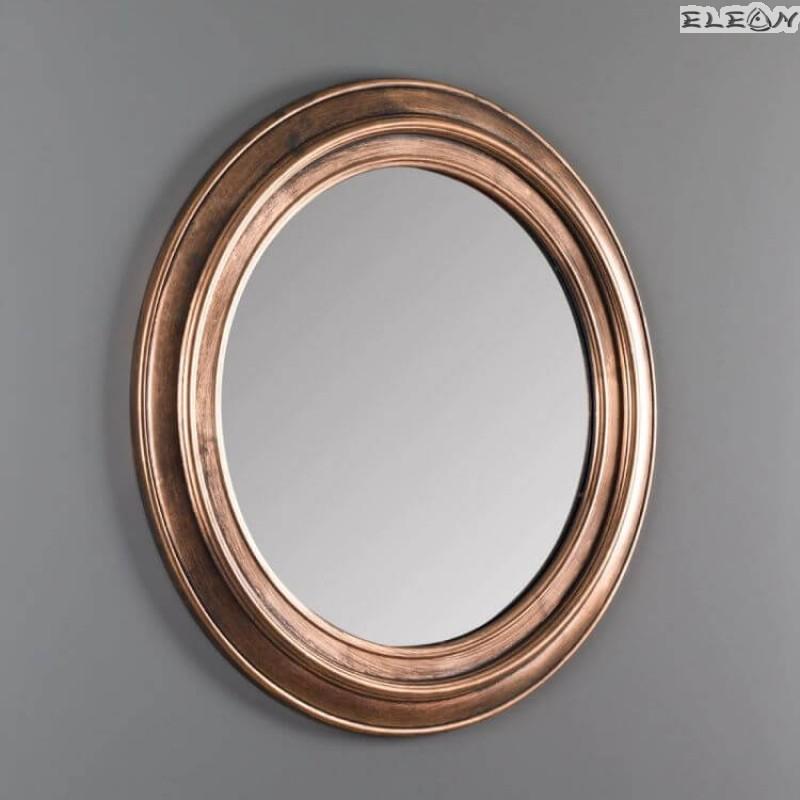 Кръгло Огледало за стена