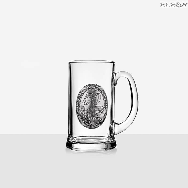 Юбилейна Халба за бира с гравюра 50години - 500мл