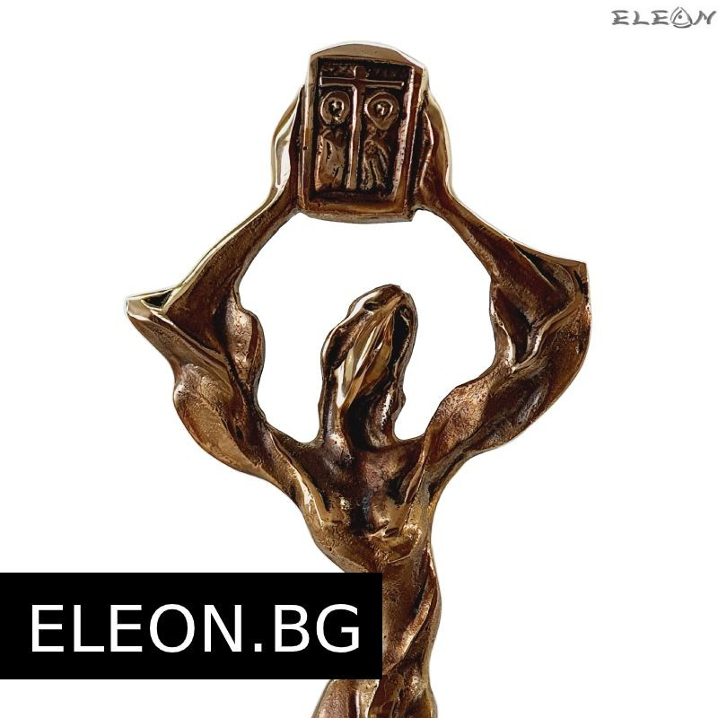 Месингова скулптура НЕСТИНАРКА
