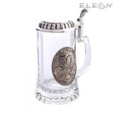 Халба за бира - 50 годишнина - 0.5 l