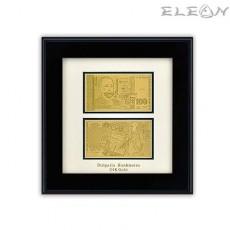 Златна Банкнота Лев ORH15, 24 карата, в черна рамка 32/32см