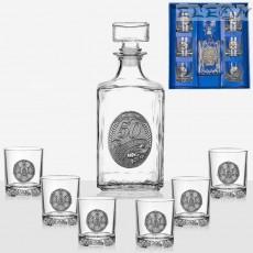 Юбилеен комплект за уиски от 7 части, бутилка 1л с орнамент юбилей 50 и 6 чаши Розета Плиска, Artina DG026