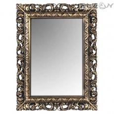 Промоция Огледало за стена със старинно излъчване, 50х64см, бронз
