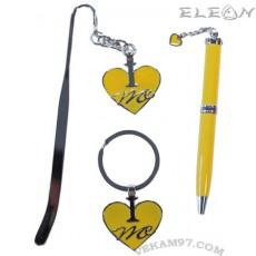 комплект Химикал, Ключодържател и Нож за писма - 21228
