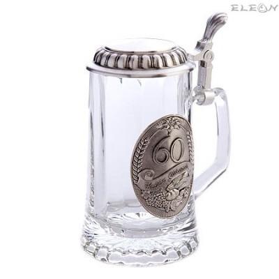подарък Халба за бира - 60 годишнина - 0.5 l