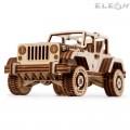 3D пъзел Кола Джип 13см, 126 части
