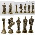 Шах с месингови фигури - РИМЛЯНИ