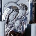 Икона посребрена - Свето Семейство
